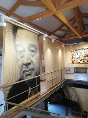 Museu: Casa das Memórias - António Guterres, Donas