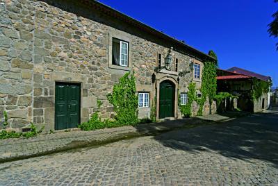 Casa do Cimo - Turismo de Habitação, Aldeia Nova do Cabo