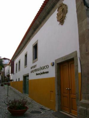 Museu Arqueológico Municipal José Monteiro, Fundão